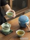 旅行茶具小套裝便攜包簡易日式泡茶壺辦公戶外隨身快客 花樣年華