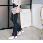 OB嚴選《B1542-》復古俐落~懷舊刷色小喇叭牛仔褲.1色--適 XS~XL