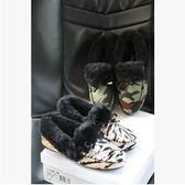 豆豆鞋 平底羊毛絨-馬毛潮流個性保暖真皮女休閒鞋4色72o23【巴黎精品】