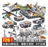 樂高積木兼容樂高積木軍事特警益智拼裝兒童10玩具7男孩子3-6周歲女孩12歲