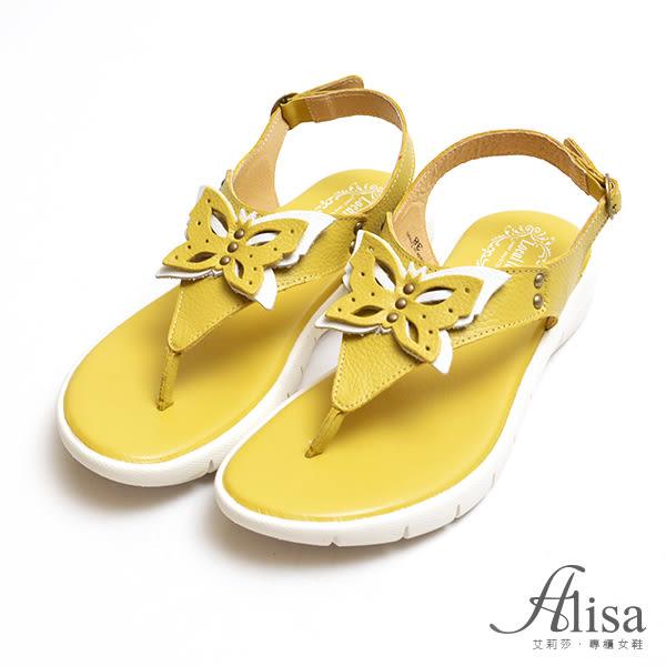 專櫃女鞋 蝶結造型夾腳厚底鞋- 艾莉莎Alisa【216511】紫色下標區