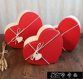 高檔情人節超大號愛心形禮物盒千紙鶴禮盒11-14【全館免運】