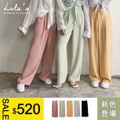LULUS特價-Q後鬆緊薄料西裝直筒褲S-L-5色  【04190162】