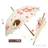 十一宮夏目友人帳雨傘雙人長柄大號木桿二次元周邊動漫傘小清新傘 qf6511【小美日記】