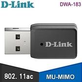 【南紡購物中心】D-Link 友訊 DWA-183 AC1200 MU-MIMO 雙頻USB 3.0 無線網路卡