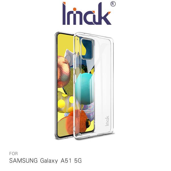 【愛瘋潮】Imak SAMSUNG Galaxy A51 5G 羽翼II水晶殼(Pro版) 掛飾孔 透明殼