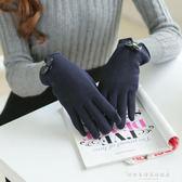 韓版手套女冬季可愛保暖開車分指觸屏棉手套加絨加厚騎車手套學生『韓女王』