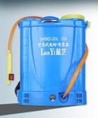 噴霧器農用電動鋰電池