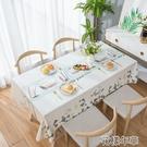 桌布防水防燙防油免洗北歐長方形家用現代輕奢茶幾墊餐桌布布藝 花樣年華