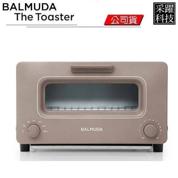 BALMUDA K01J The Toaster 限量可可色 蒸氣烤吐司麵包神器 公司貨