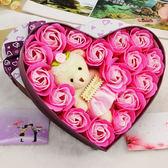 618好康又一發玫瑰香皂花禮盒創意實用生日禮物
