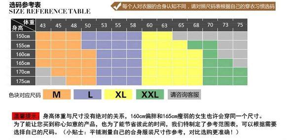 夏七分褲運動服跑步服背心哈倫褲- dixia0014