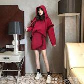 兩件套 港味chic新款連帽加絨加厚拼接衛衣毛毛包臀裙加絨時尚套裝兩件套 可卡衣櫃