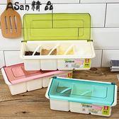 廚房收納 家用廚房塑料調料盒套裝鹽罐調味盒