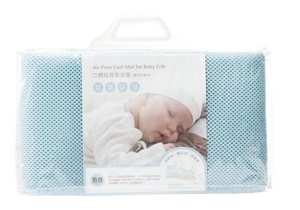 奇哥立體超透氣涼墊(嬰兒床專用)(吸濕排汗布) 1346元