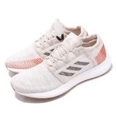 adidas 慢跑鞋 PureBOOST GO 米白 紅 編織鞋面 街頭路跑 男鞋 運動鞋【PUMP306】 B37805
