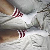 男襪數字78休閒杠子高筒長筒男生街拍潮襪白色襪子夏季新款吸汗透氣韓 晴天時尚館