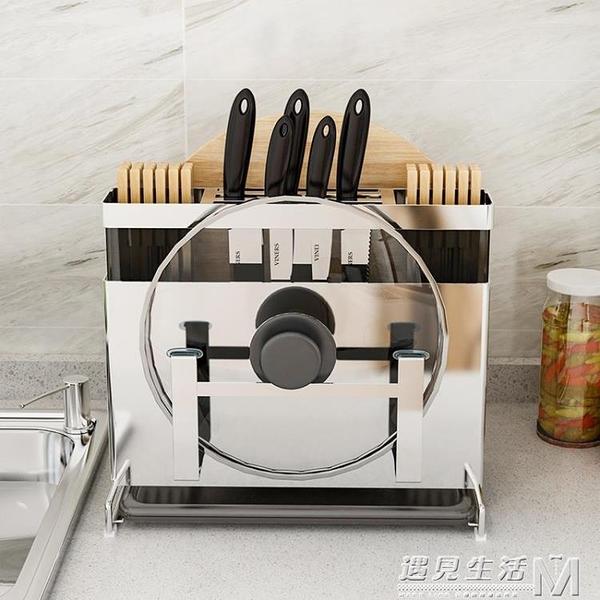 免打孔刀架廚房置物架壁掛式放刀架刀座砧板鍋蓋架一體收納用品架 遇見生活