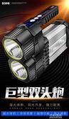 手提燈可充電超亮防水氙氣手提探照燈1000多功能w打獵特種兵 生活優品