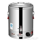 電熱蒸煮桶雙層不銹鋼電加熱保溫桶商用大容量湯面桶煮粥桶開水桶 ATF 艾瑞斯