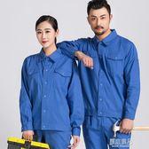夏季純棉工作服套裝男全棉防靜電電焊電工長袖薄款勞保服焊工防燙     原本良品