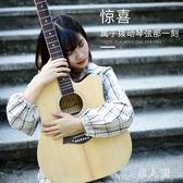民謠吉他初學者個性男女入門學生成人38寸41寸木吉它新手練習樂器 PA6712『男人範』
