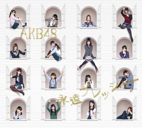 AKB48 永遠的壓力 Type-A CD附DVD (音樂影片購)