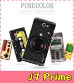 【萌萌噠】三星 Galaxy J7 Prime G610 復古偽裝保護套  PC硬殼 懷舊彩繪 手機套 手機殼 背殼 外殼