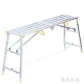 家用多 升降馬凳折疊裝修腳手架梯子人字梯伸縮室內合頁梯平臺aj8390 『黑色妹妹』