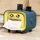 抽紙盒紙巾盒家用客廳餐廳茶幾簡約可愛遙控器收納多功能創意家居 快速出貨