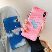 【SZ15】小飛象行李箱 iphone xs max手機殼 xr防摔手機殼 iphone 8 plus手機殼 i6s plus 手機殼