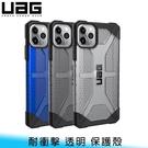 【妃航/免運】UAG iPhone 12...