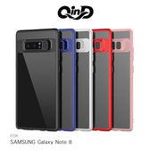 QinD SAMSUNG Galaxy Note 8 超薄全包覆保護套 鏡頭保護 軟膠邊框 背殼 保護殼 保護套