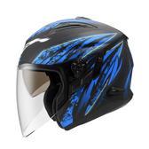 【ZEUS 瑞獅 ZS 613B AJ5 雄霸 3/4罩 安全帽 消光黑藍 】內襯全可拆洗、免運費