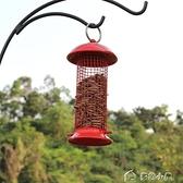 餵鳥器網格戶外室外紅色迷你喂鳥器小鳥畫眉喜鵲燕子鳥類食槽自動鳥食 快速出貨