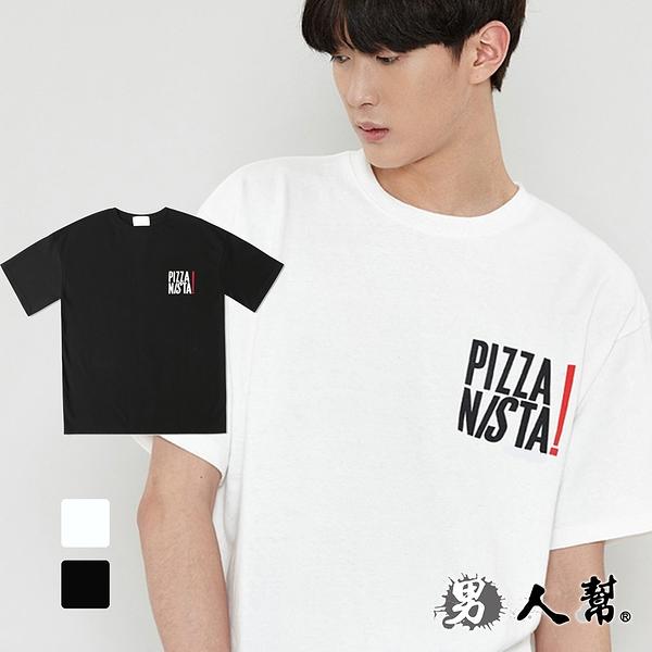 【男人幫】T5859* 英文字母 韓系PIZZA NISTA短袖T恤