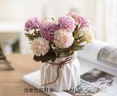 假花模擬花束玫瑰花雛菊套裝樣板房擺件客廳餐桌花藝家居盆栽擺設 小艾時尚