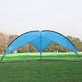 PUSH!戶外休閒用品露營沙灘遮陽防水三角天幕棚P119藍色藍色
