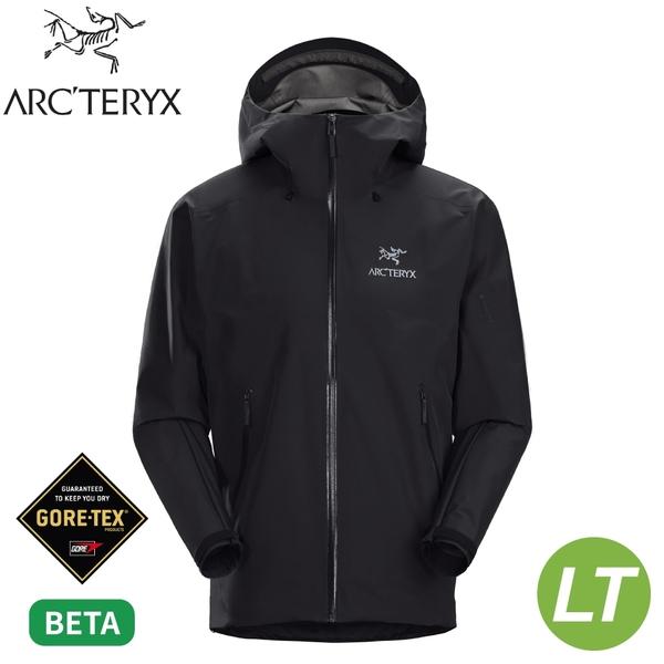 【ARC'TERYX 始祖鳥 男 Beta LT 防水外套《黑》】26844/Gore-Tex/衝鋒衣/夾克/防風雨
