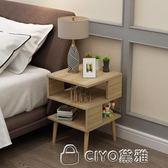 簡約現代組裝臥室迷你床頭櫃簡易床邊櫃igo ciyo黛雅