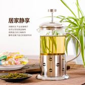 咖啡壺 家用法式沖茶器玻璃過濾杯手沖濾壓壺 LQ5833『小美日記』