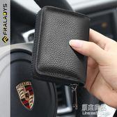 真皮卡包男士多卡位證件位大容量銀行簡約小巧女式防盜刷NFC卡套     原本良品