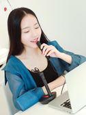 麥克風電腦臺式主播家用有線游戲語音話筒錄音K歌直播專用
