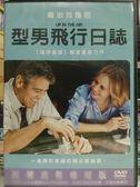 影音專賣店-I09-034-正版DVD【型男飛行日誌】-喬治克隆尼