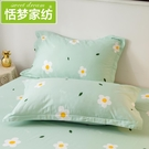 1對裝枕套純棉單人兒童枕頭套全棉乳膠枕芯套【白嶼家居】