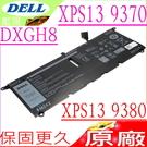 DELL XPS 13 9370,13 9380 電池(原廠)-戴爾 P114G,P114G001,0H754V, DXGH8,G8VCF,H754V, DGV24