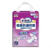 來復易 極緻防漏呵護透氣黏貼型紙尿褲 XL號 (7片/6包/箱)【杏一】