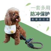牽引繩 牽引繩三件套狗狗牽引繩狗狗用品狗繩遛狗繩狗鏈 居優佳品