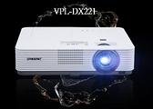 【聖影數位】SONY VPL-DX221 2800流明 數位液晶商務投影機 新記公司貨 投影尺寸30~300吋