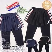 (大童款-女)運動風潮~側邊線條機能內搭褲褲中褲-2款(290688)【水娃娃時尚童裝】